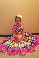 Мексиканский костюм.