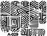 Слайдер дизайн (водная наклейка) для ногтей А-029