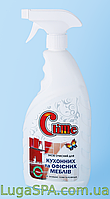"""Чистящее средство  для """"Кухонной и офисной мебели"""" Clime"""