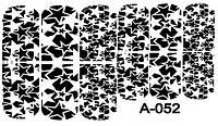 Слайдер дизайн (водная наклейка) для ногтей А-052