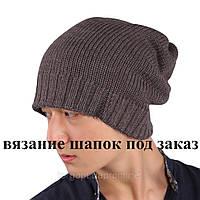 Вязаные шапки изготовление, производство головных уборов, вышивка на шапках., фото 1