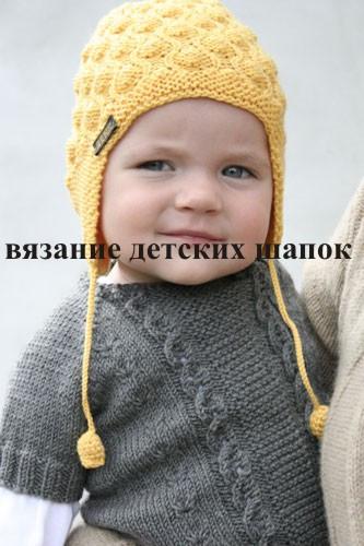 Вязаные шапки оптом, детские головные уборы из пряжи на заказ.