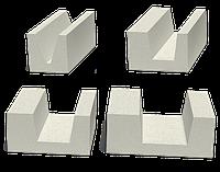 Лотковые блоки для перемычек (U-блоки)