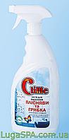 Средство  для удаления плесени и грибка Clime