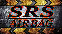 Восстановление подушек безопасности SRS AIRBAG, перетяжка торпедо