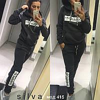 Спортивный костюм женский adidas UD/-01415-1