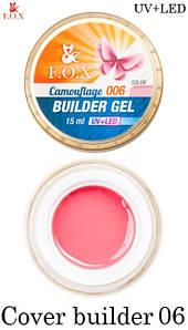 Камуфлирующий гель F.O.X Cover (camouflage) builder gel UV+LED №006,15 мл