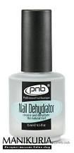 Дегидратор PNB Dehydrator, 15 мл