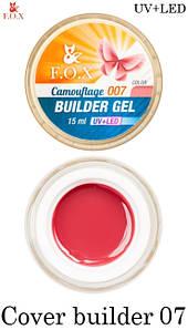 Камуфлирующий гель F.O.X Cover (camouflage) builder gel UV+LED №007,15 мл