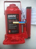 Домкрат бутылочный, 20т, красный H=230/430 , фото 1
