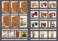 Качественный ремонт и перетяжка мягкой корпусной мебели в гостиницах, санаториях, базах отдыха Симферополь