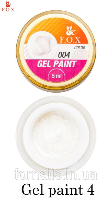 Гель-краска F.O.X Gel paint №004