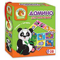 Доміно для дітей Зоопарк (укр)
