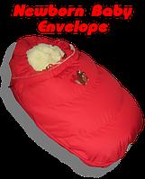 """Пуховый конверт-трансформер на меху """"Alaska"""" Size control (Красный+овчина), синтетический пух  """"Fluffy balls""""."""