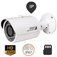 Наружная IP камера Dahua DH-IPC-HFW1320S