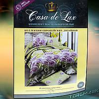 """Комплект двуспальный """"Casa de Lux"""" 100% хлопок (180 х 220 см)"""