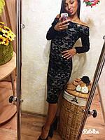 Женское платье материал гипюр на подкладке