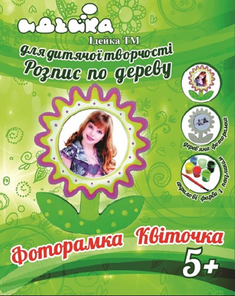 Фоторамка роспись по дереву Цветочек // - Many.Toys игрушки и товары для детей в Днепре