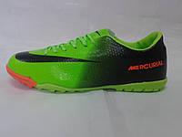 Футзалки (многошиповки) Nike Mercurial Victory