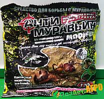 """Средство от муравьев Антимуравьин 120 г, """"АгроМакси"""", Украина"""