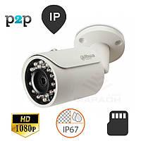 Наружная IP камера Dahua DH-IPC-HFW1120S