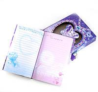 Блокнот с замком для девочек фиолетовый (2 ключа)(20,5х14,5х3,5 см)