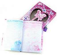 Блокнот с замком для девочек темно розовый (2 ключа)(20,5х14,5х3,5 см)