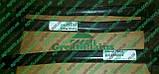 Чистик 107-113D дисков сошника металлический SCRAPER 107-075D з.ч. GP 107-113d, фото 7