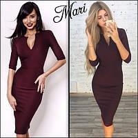 Женское платье материал дайвинг