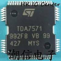 Микросхема TDA7571