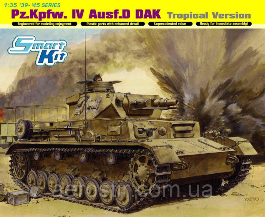 Pz.Kpfw.IV Ausf.D DAK 1/35 DRAGON 6779