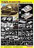 Pz.Kpfw.IV Ausf.D DAK 1/35 DRAGON 6779, фото 4