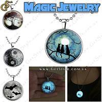 """Украшение - """"Magic Jewelry"""" - светится в темноте!"""