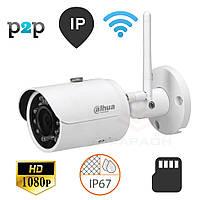 Наружная IP камера Dahua DH-IPC-HFW1320S-W