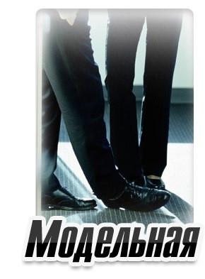 Мужские модельные туфли