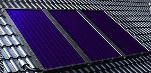 Солнечные коллекторы плоские в Днепре