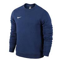 Детская толстовка Nike Team Club Crew 658941-463 JR
