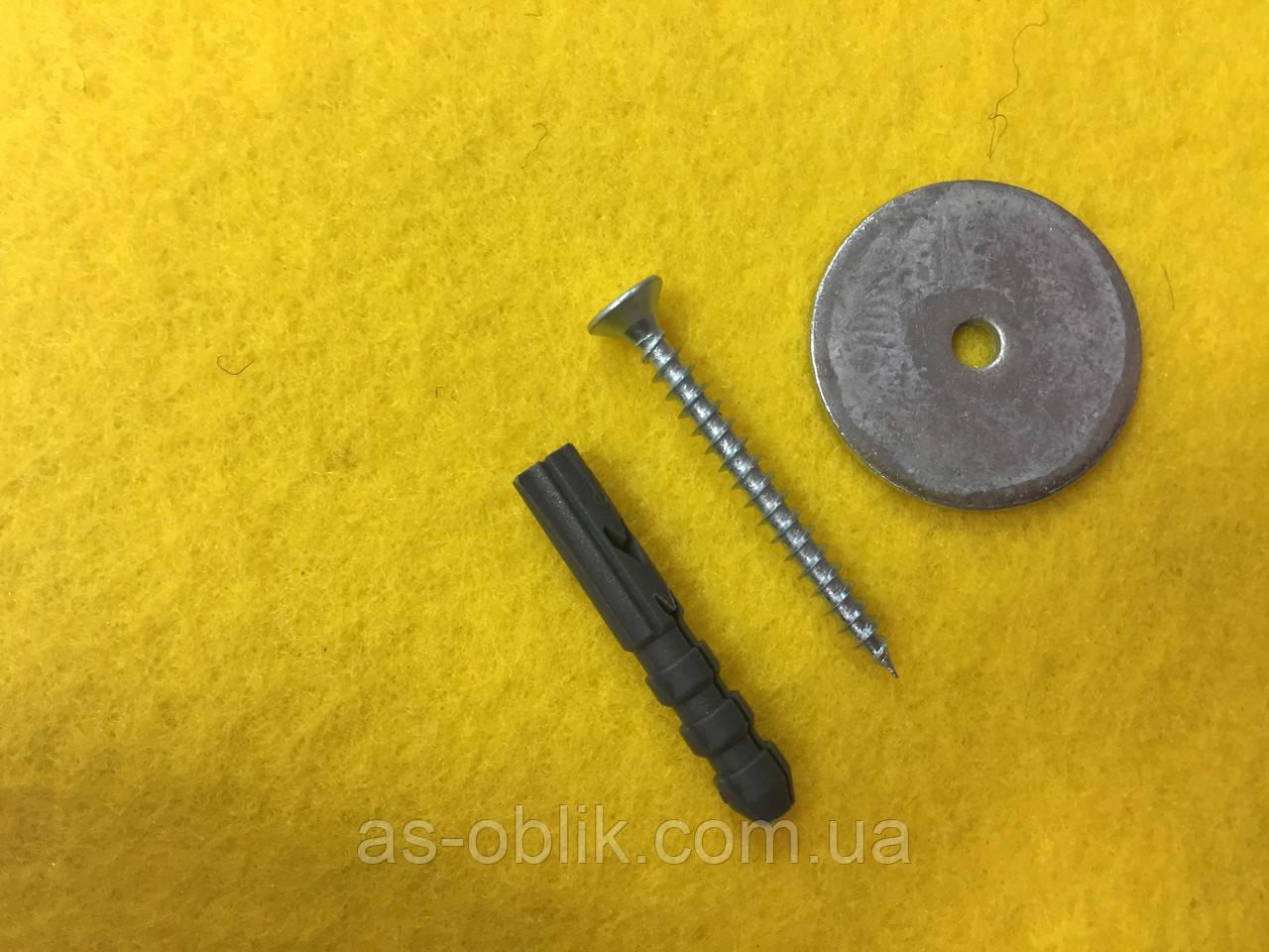 Комплект для крепления модульного покрытия №1
