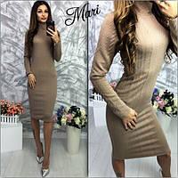 Женское платье материал теплый трикотаж косичка
