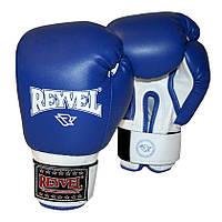 Боксерские перчатки Reyvel винил 10oz. (синие)