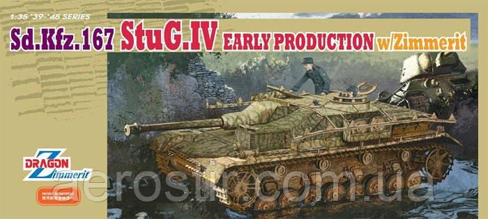 Sd.Kfz.167 StuG.IV 1/35 DRAGON 6576