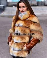 """Очень красивая кожаная куртка с мехом степной лисы """"Mandy"""",46 размер в наличии"""
