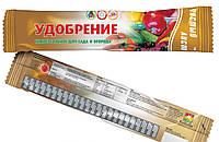 """Удобрение """"Чистый Лист"""" для сада и огорода универсальное (100г)"""