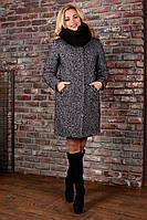 Зимнее женское пальто гранит Сплит Шерсть Мodus 44-48 размеры