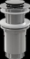 Водослив для умывальника click/clack 5/4 AlcaPlast A394с малой заглушкой для умывальников без перелива
