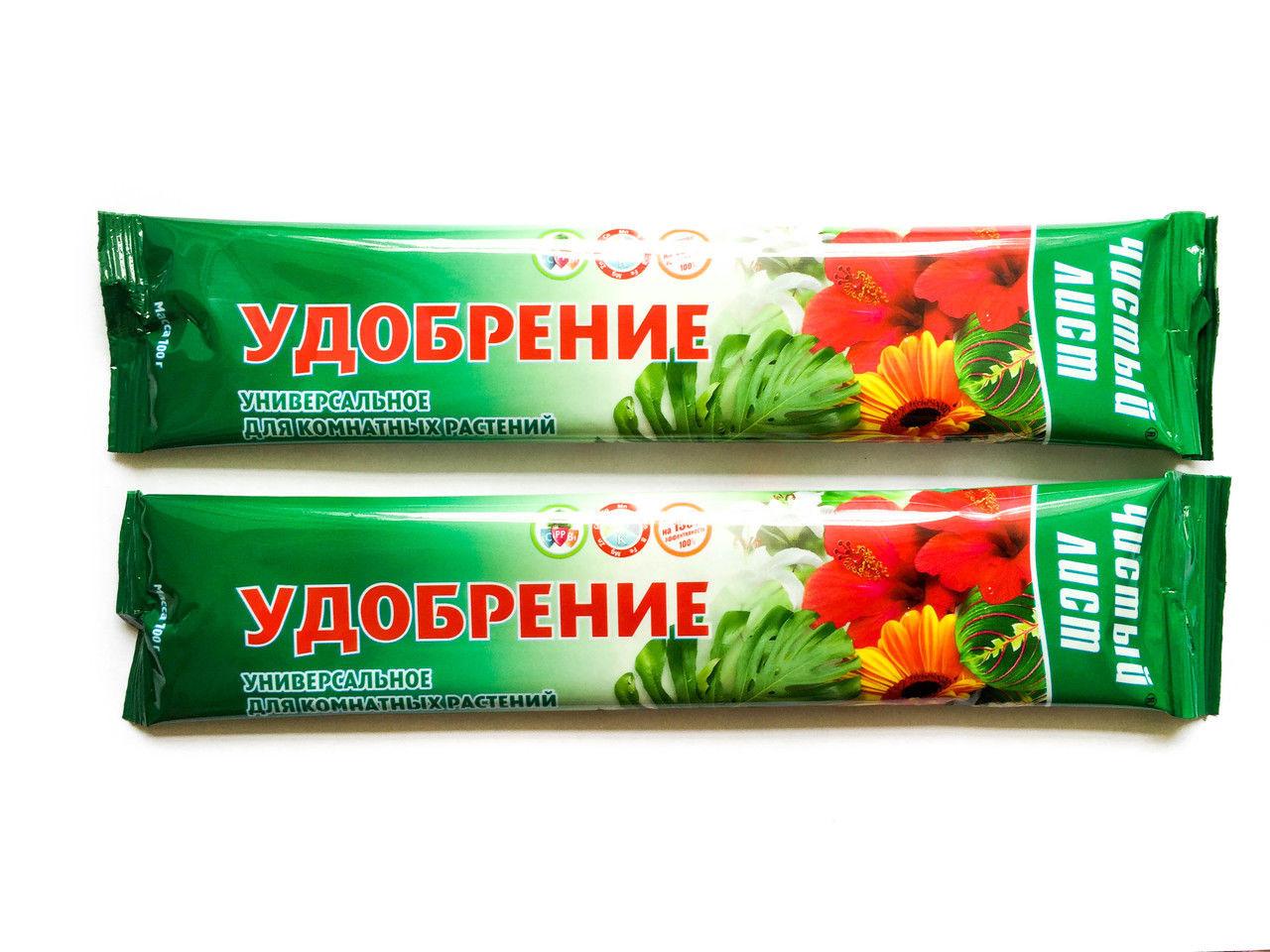 """Удобрение """"Чистый Лист"""" для комнатных цветов универсальное (100г)"""
