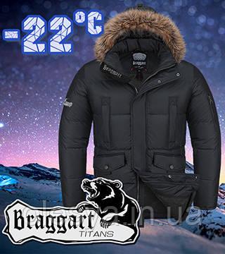 Куртка тёплая для мужчин Braggart размер 56