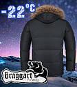 Куртка тёплая для мужчин Braggart размер 56, фото 2