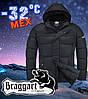 Куртка большого размера на зиму размер 60