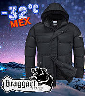 Куртка большого размера на зиму размер 60, фото 1